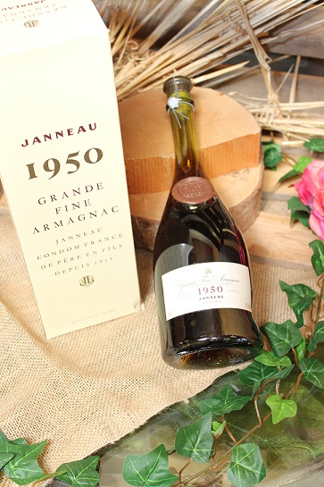 1950 Armagnac Janneau klein